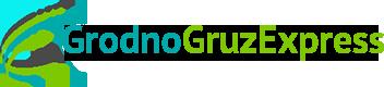 GrodnoGruzExpress