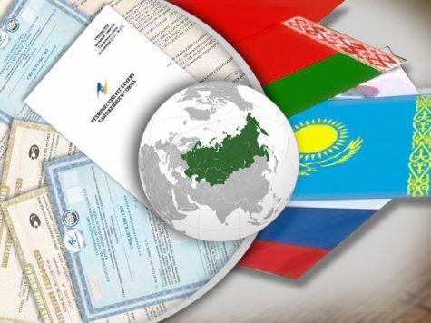 Сертификация товаров на территории Таможенного Союза